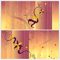 黄色渐变花纹背景视频