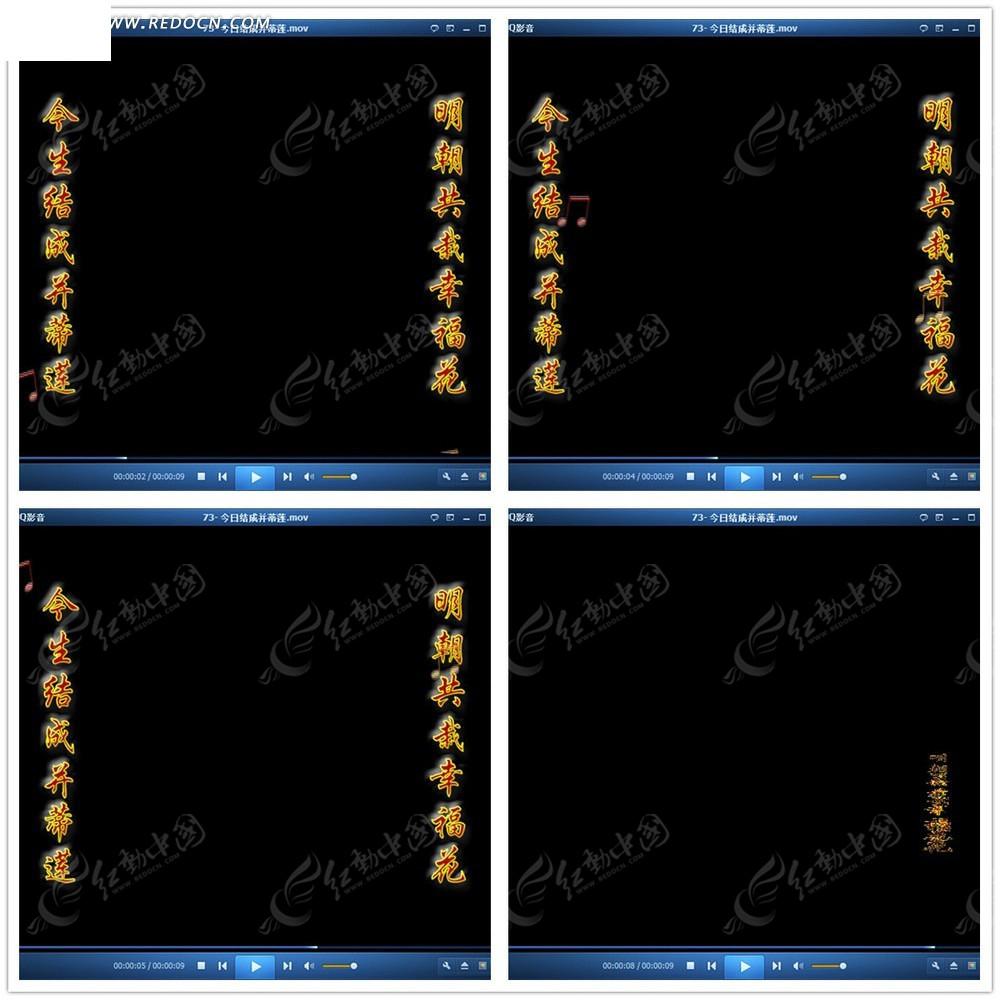 黑色文字竖向图片黑色背景图片css文字垂直居中css图片文字垂直居中文字