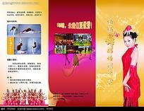 舞蹈培训宣传折页