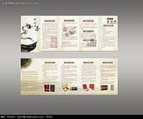 古典茶叶宣传折页