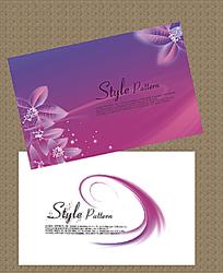 紫色淡雅花纹名片