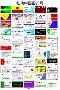高档装饰设计广告教育类名片