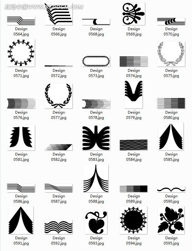 黑白图形标志设计图片