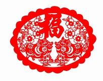 花纹喜庆福字春节素材
