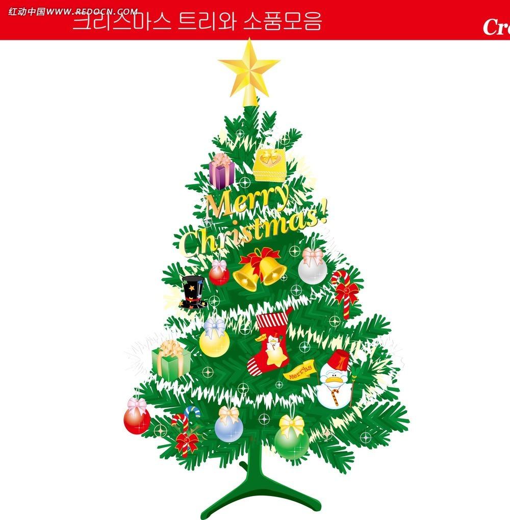 圣诞树素材ai矢量图免费下载