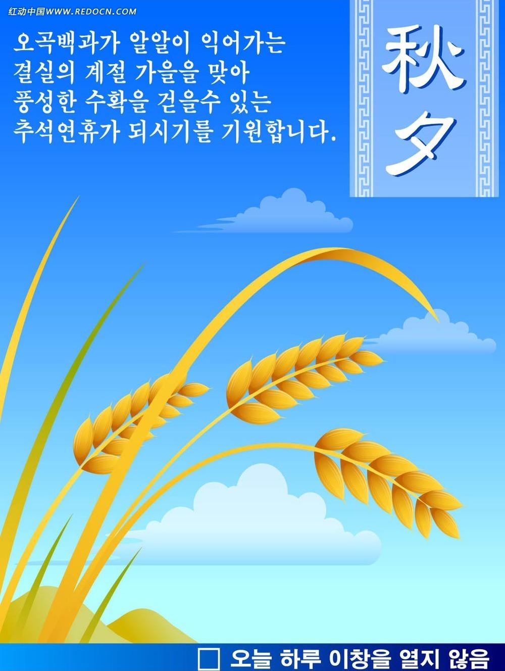 海报中秋节房屋设计素材矢量图_中秋节南向坐农村北蓝色5层楼设计图图片