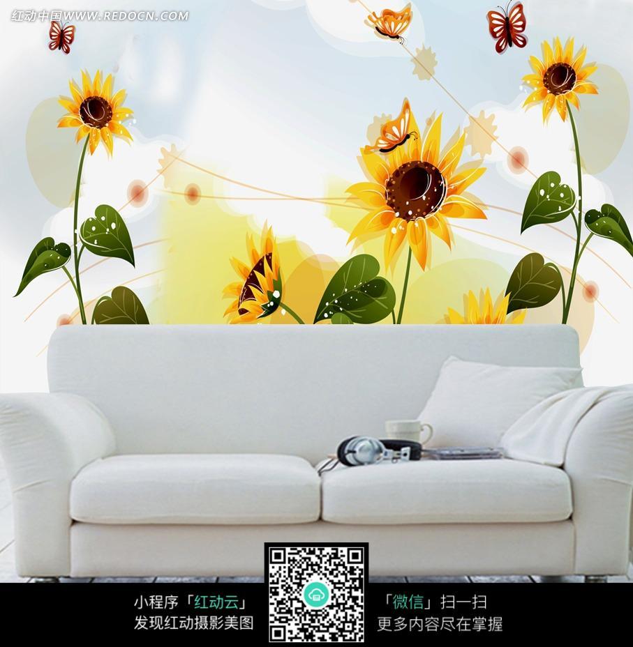 卡通向日葵背景墙