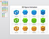 黄绿蓝3D模块图片背景PPT