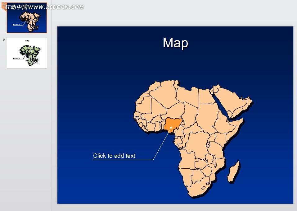 非洲地图ppt模板