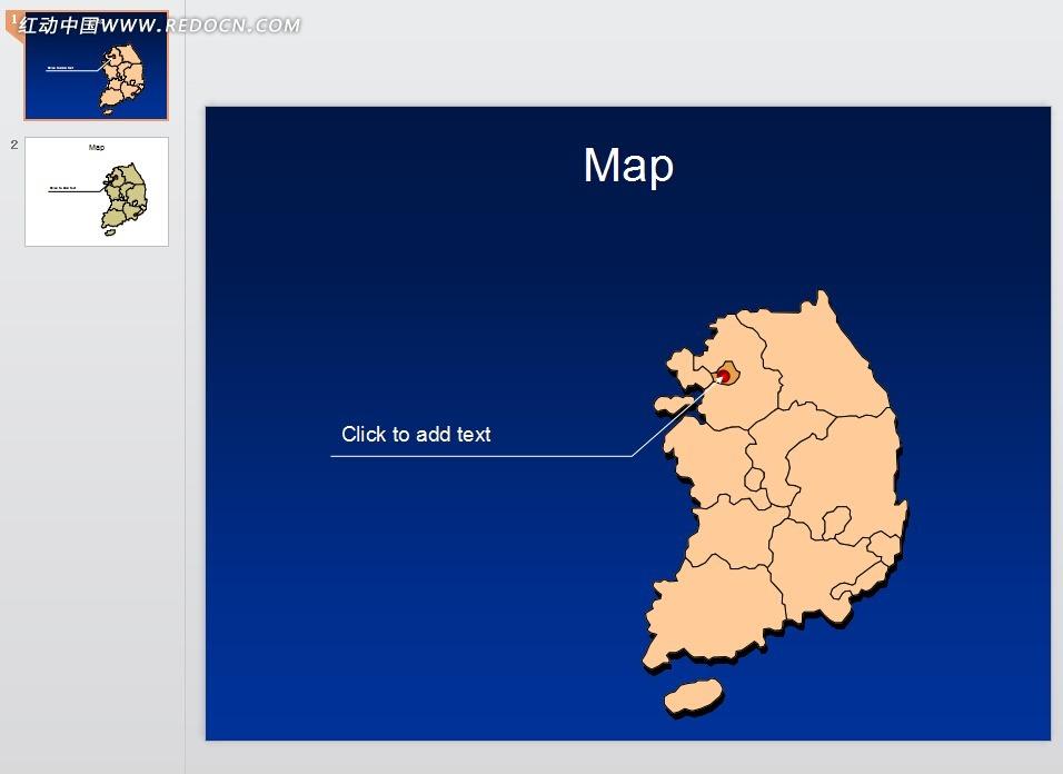 地图深蓝色背景简约演讲ppt素材免费下载 编号3024834 红动网