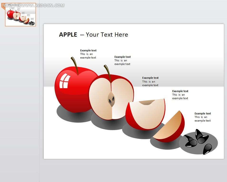 创意苹果图表ppt模板图片