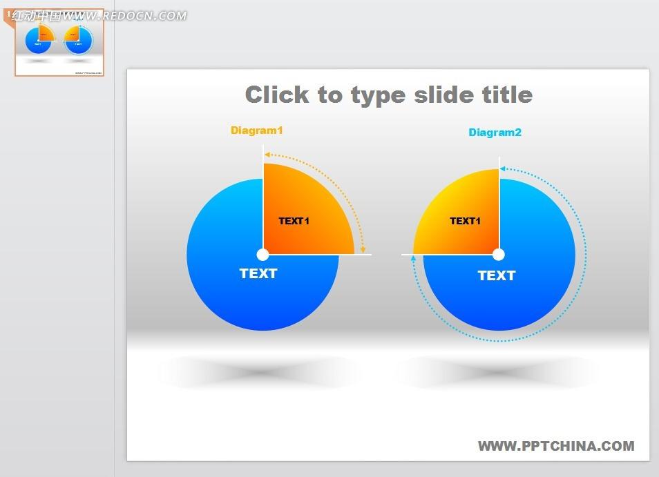 您当前访问素材主题是蓝橘色圆形简约演讲ppt素材,编号是3024956,文件图片