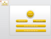 ppt黄色圆形方形立体按钮