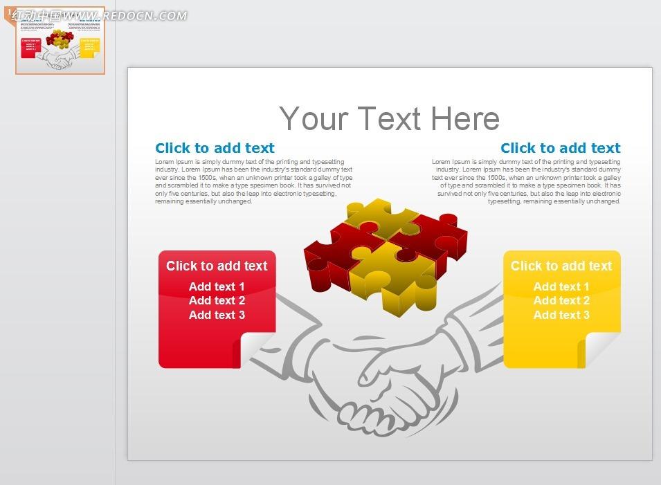 拼图商业握手ppt模板素材免费下载 表格图标