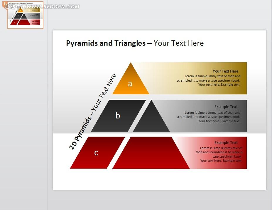彩色三角形简约ppt模板