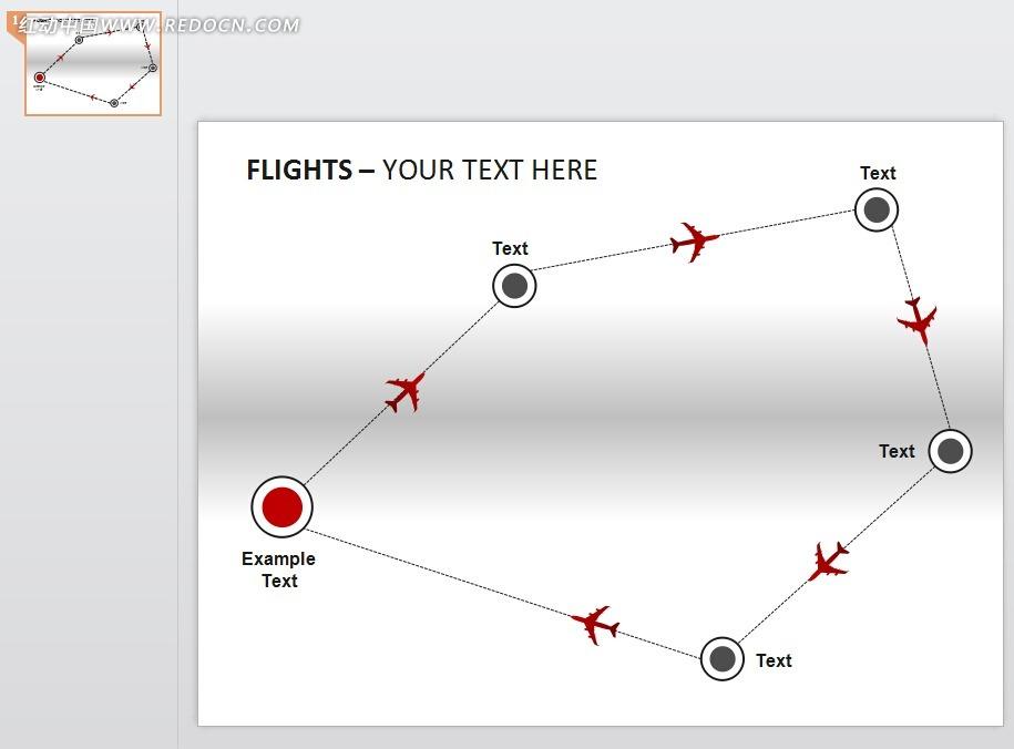 飞机航线简约ppt模板