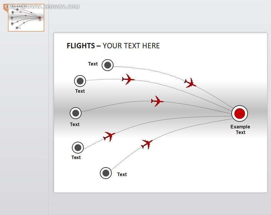 飞机飞行航线ppt模板素材