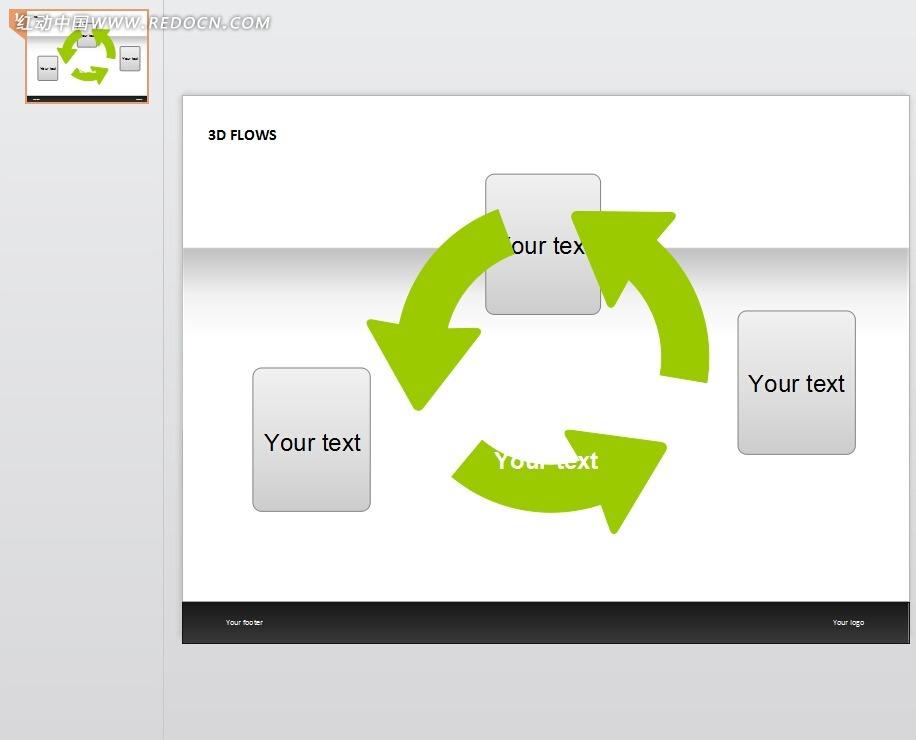 您当前访问素材主题是绿色环形箭头简约ppt模板,编号是3027576,文件图片