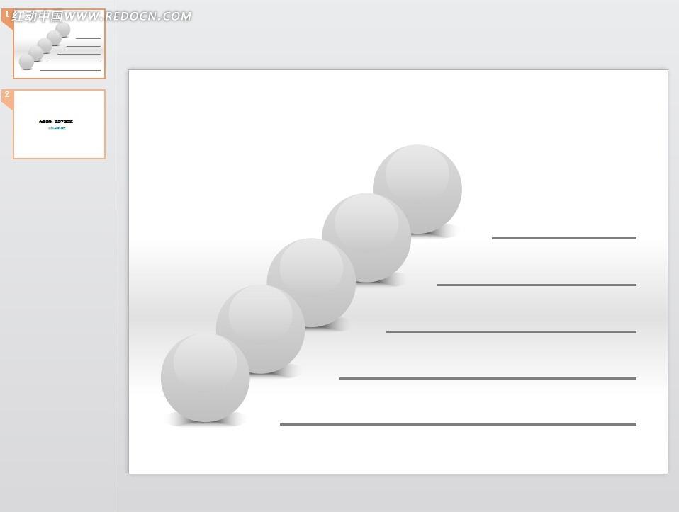 白色圆球简约ppt模板免费下载_表格图标素材图片
