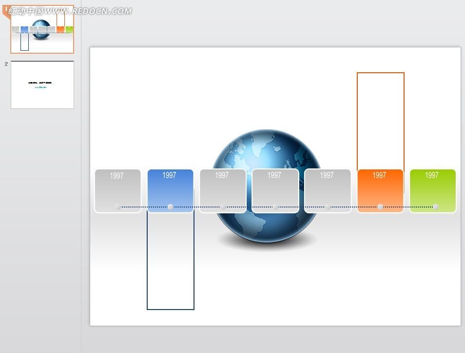 您当前访问素材主题是彩色方块地球简约ppt素材,编号是3028472,文件图片