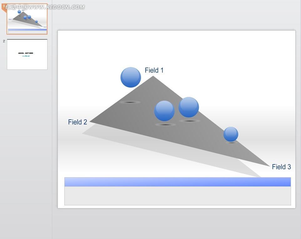 圆球三角形简约ppt素材