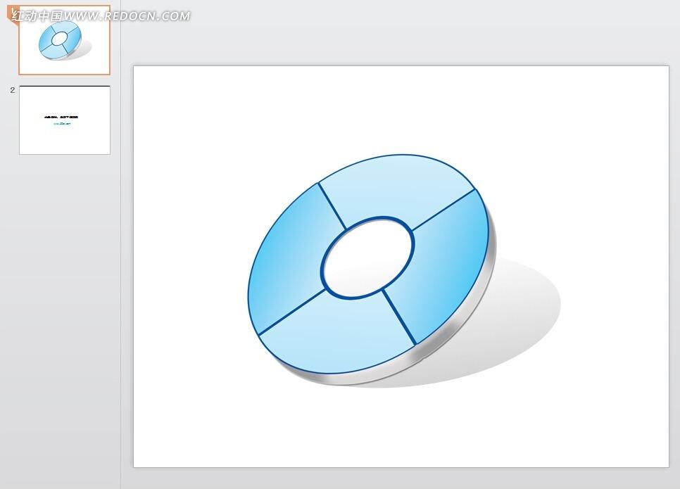 浅蓝色饼状图ppt素材