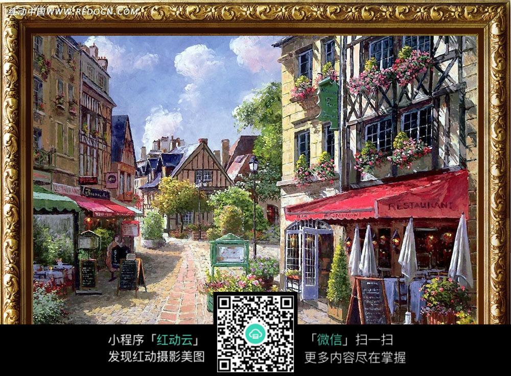 欧美小镇街道油画装饰画