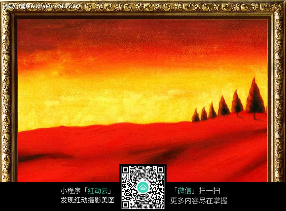红色沙漠油画装饰画