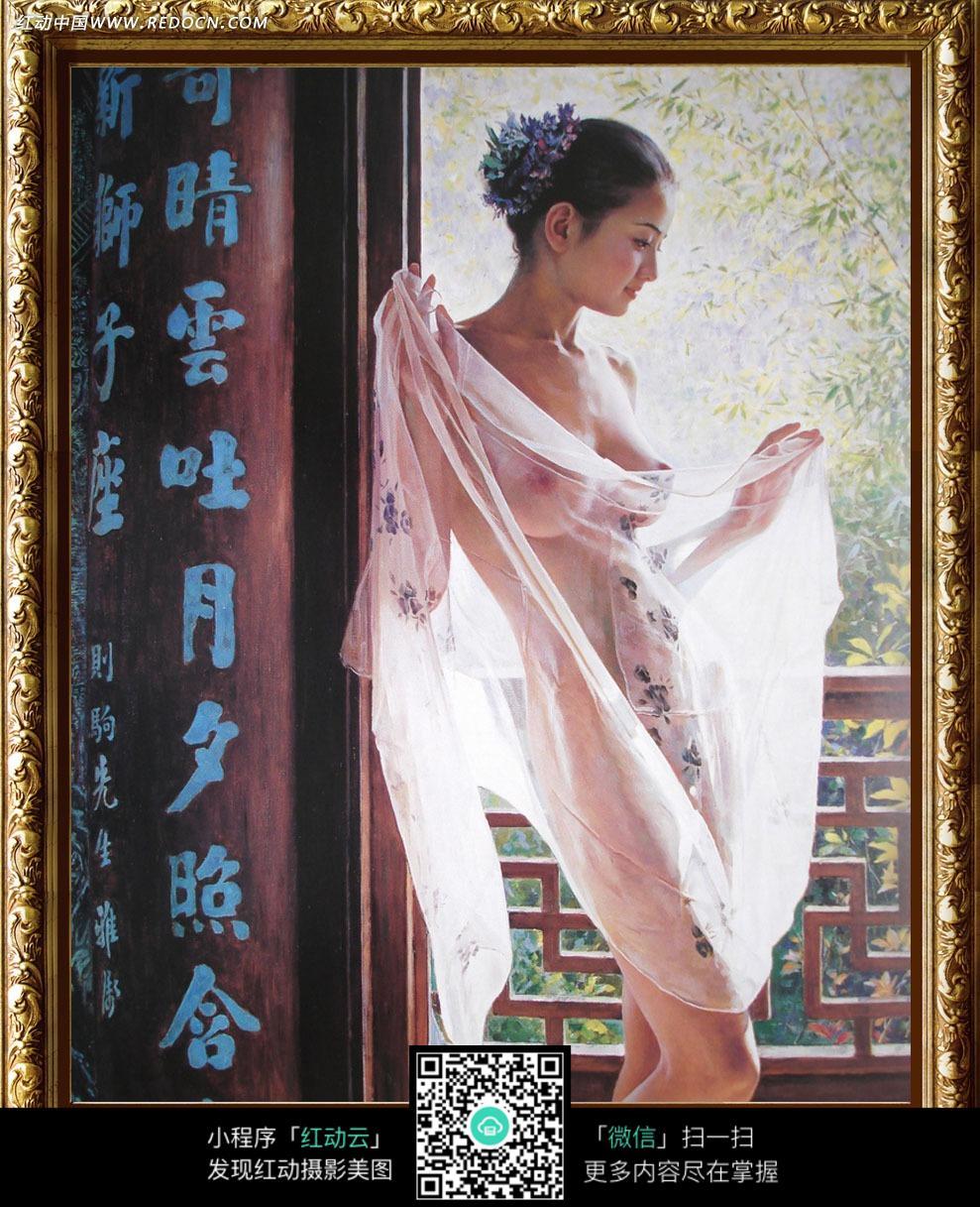古典美女油画装饰画 无框画图片