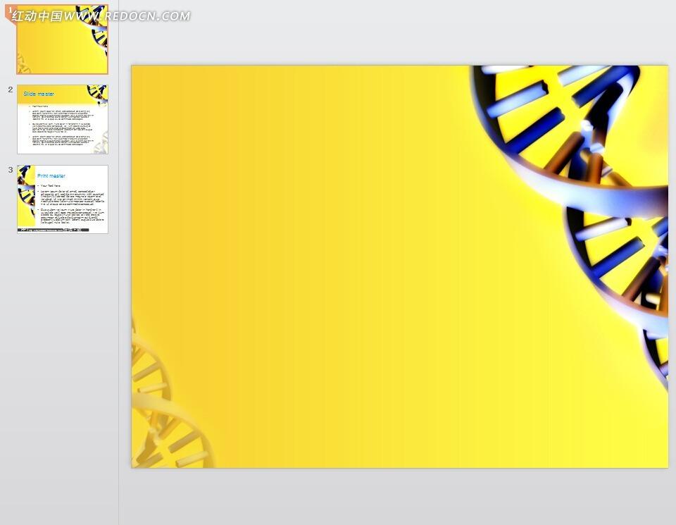 化学螺旋结构ppt模板免费下载_教育培训素材图片