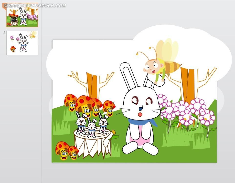 卡通小动物背景ppt素材免费下载(编号3047442)_红动网