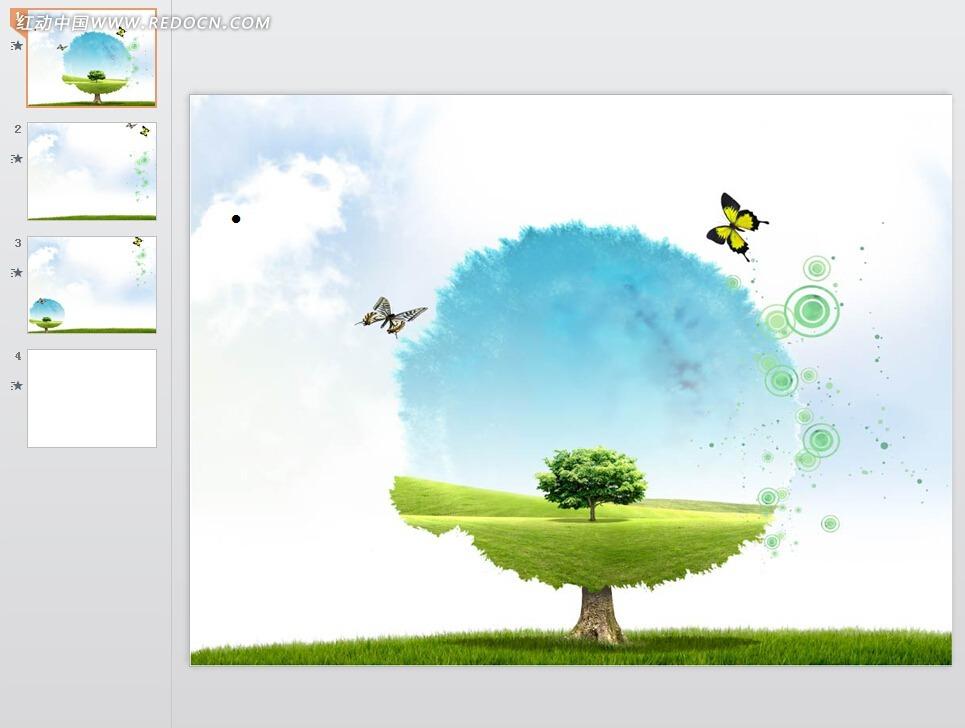 植树节ppt模板素材免费下载(编号3048543)_红动网图片