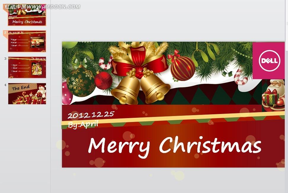 圣诞ppt模板图片图片
