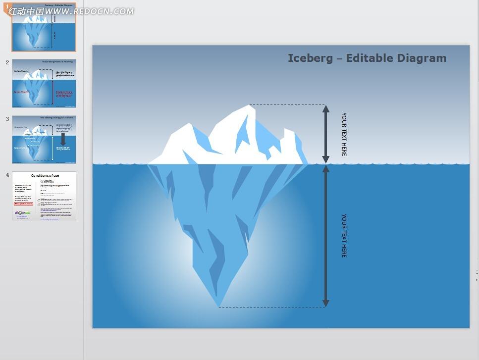 手绘融化的冰川幻灯片素材下载