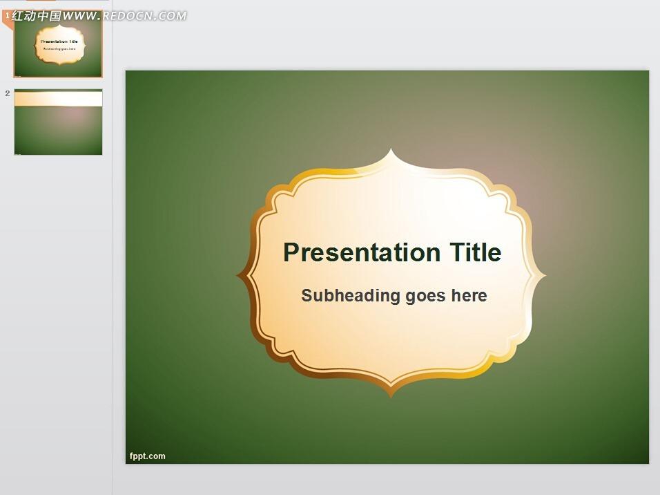 欧式风格边框绿色背景ppt素材下载图片