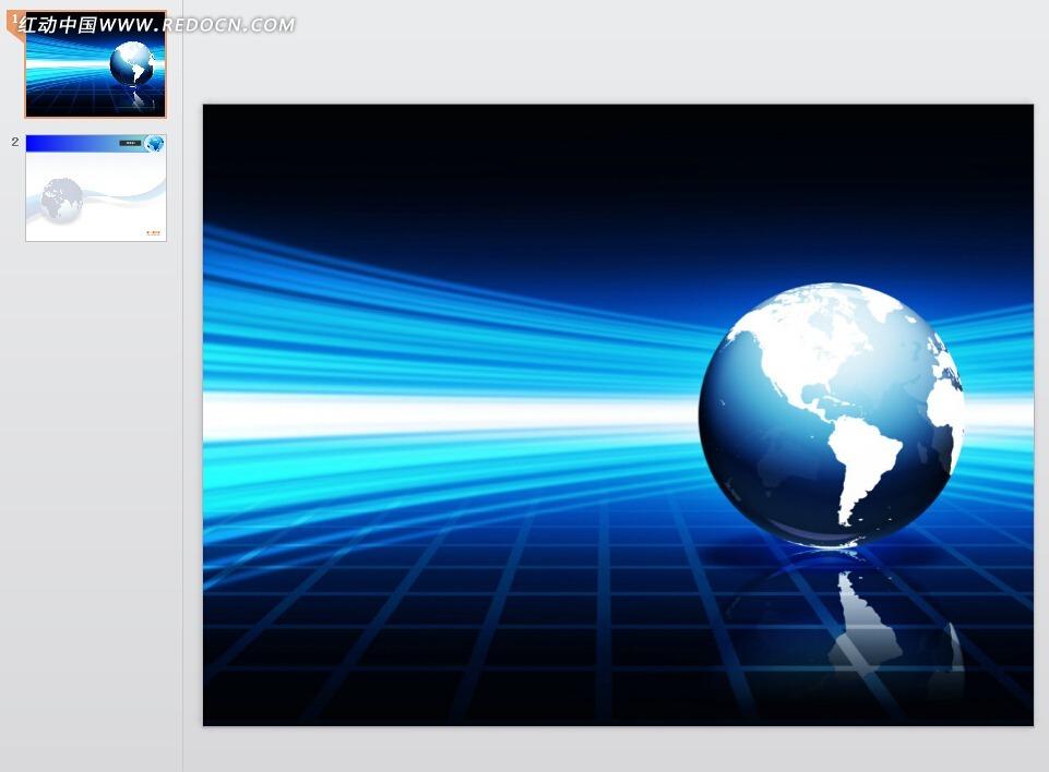 商务地球经典ppt模板免费下载_企业商务素材图片