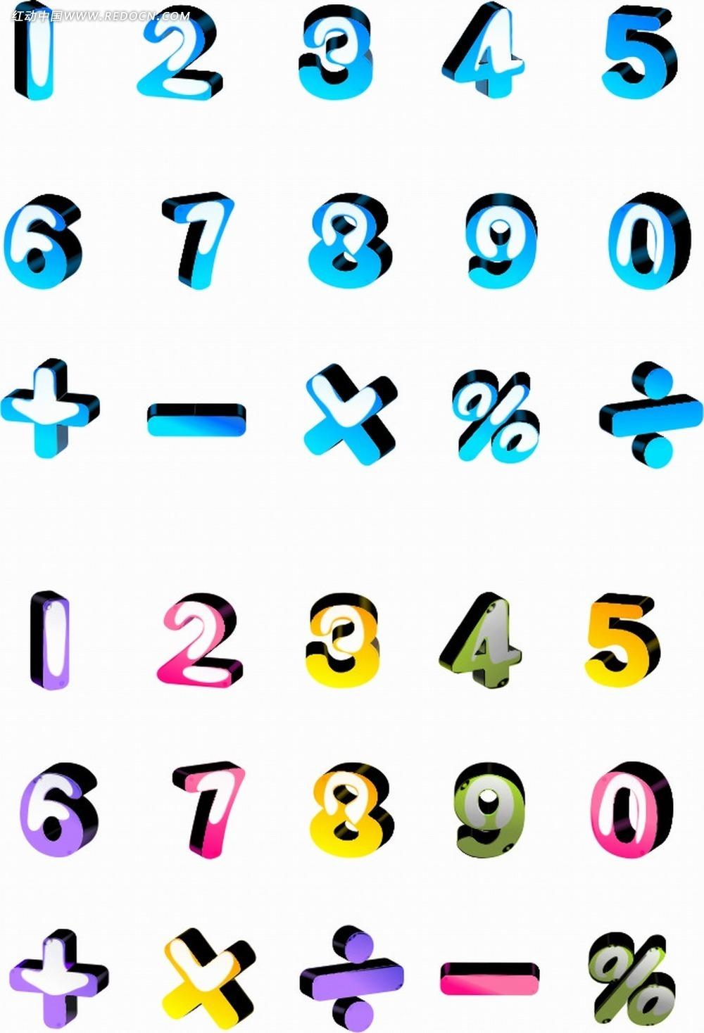 logo 標識 標志 設計 矢量 矢量圖 素材 圖標 1000_1498 豎版 豎屏