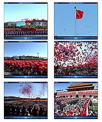 五星红旗民族庆典视频