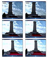 人民英雄纪念碑实拍视频