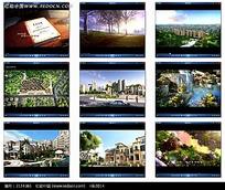 公园大地绿化视频