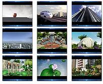 高档公馆地产广告视频