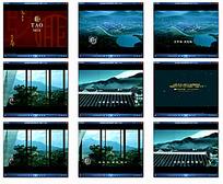 古典远山风景视频