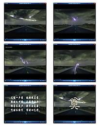 雷电背景哀悼视频