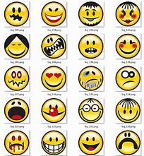 黄色小人表情系列APP图标