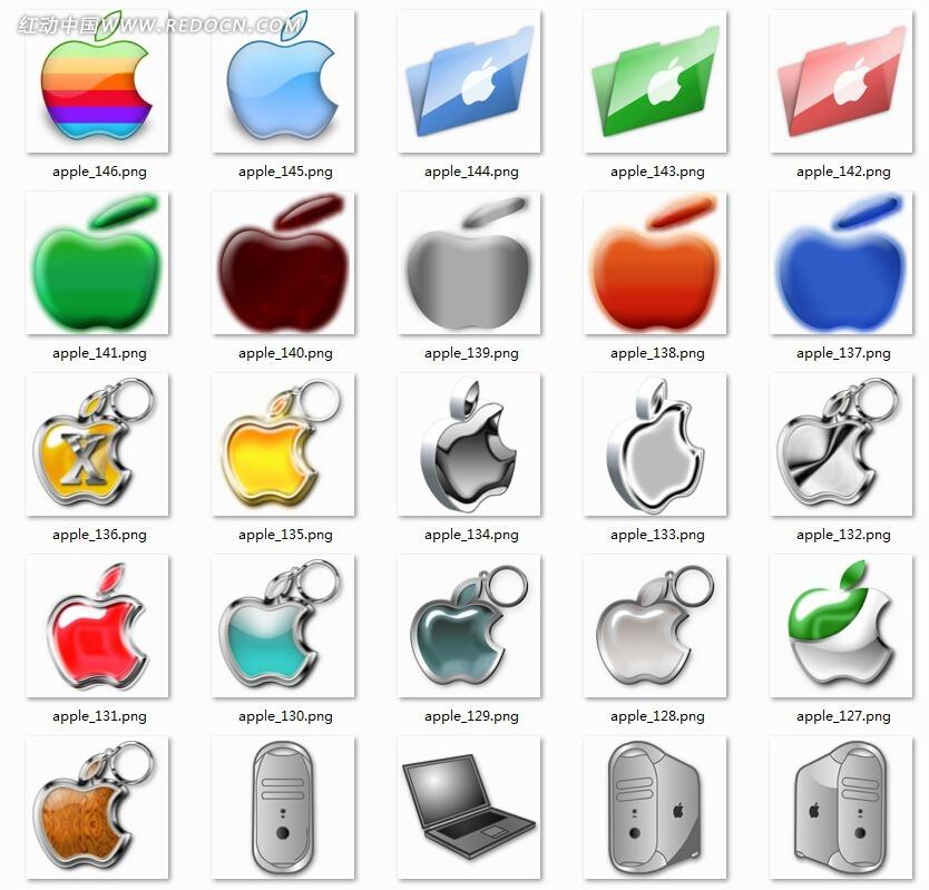 网页苹果标志 图标