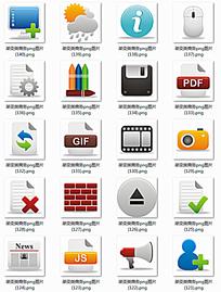 网页商务图标