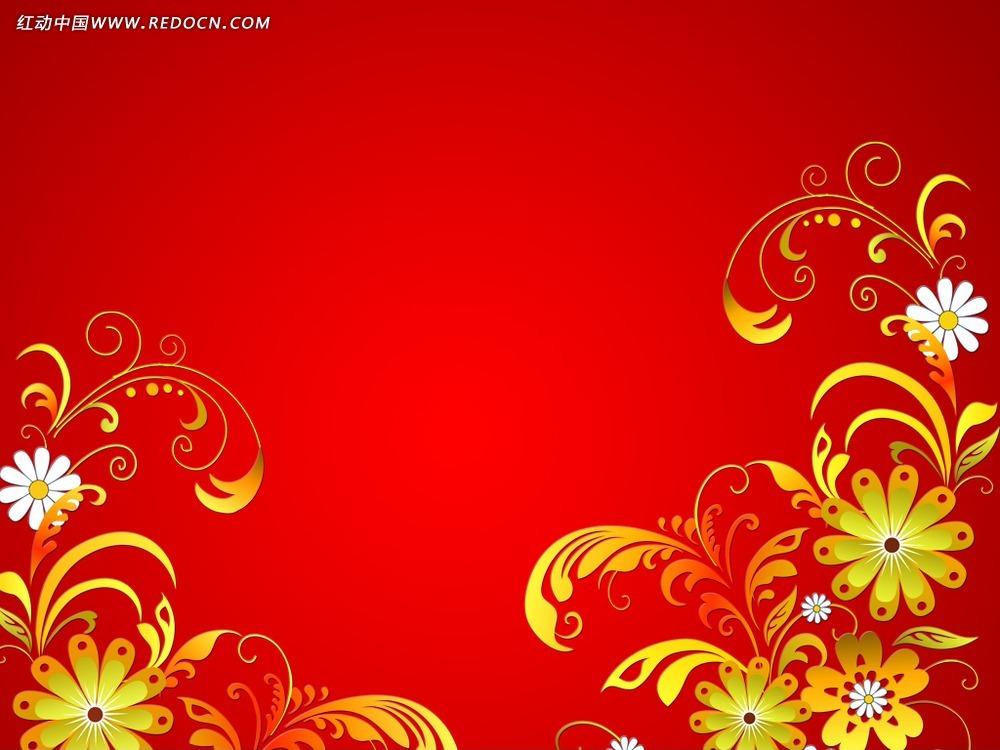免费素材 psd素材 psd花纹边框 底纹背景 红色背景下的金色花朵花纹