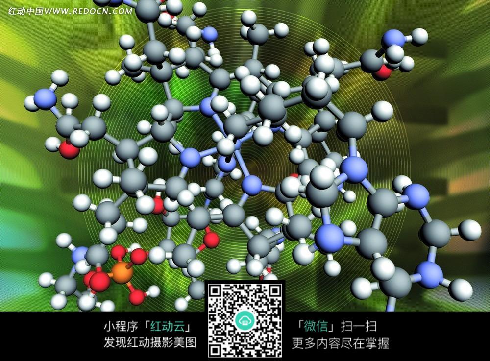 分子结构图片