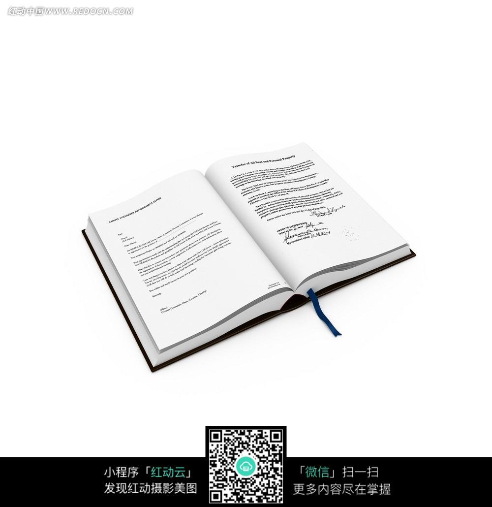 翻开的书本图片免费下载 编号3147723 红动网