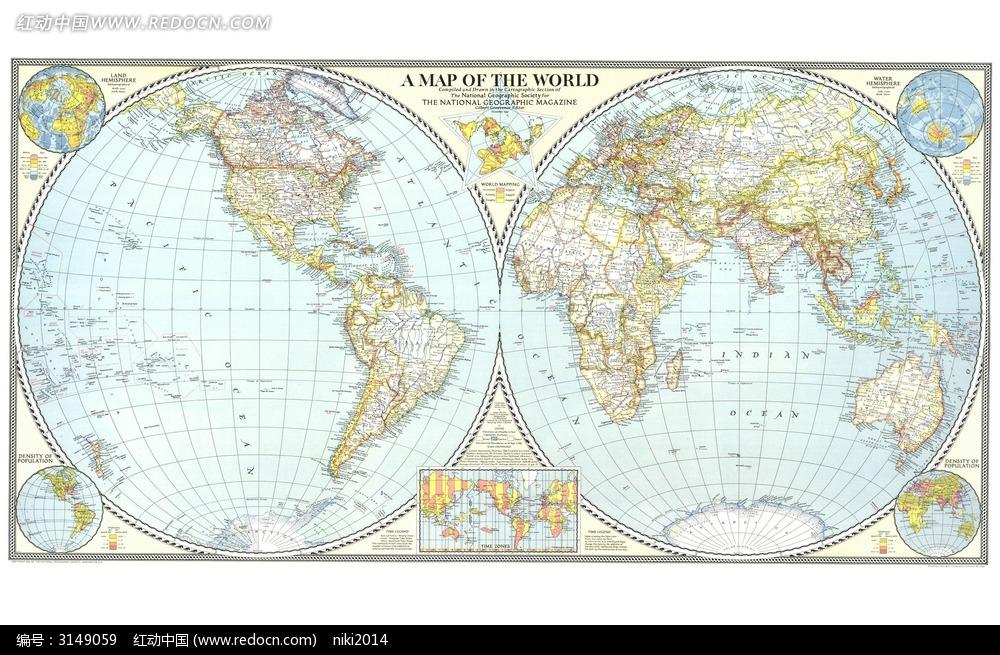世界地图平面图片